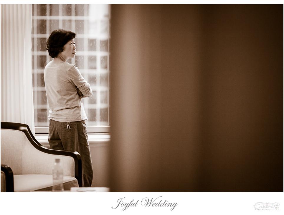 雅琪&孟傑  婚禮紀錄_0014