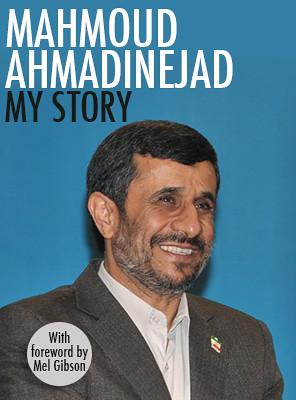 Ahmadinejad-My-Story