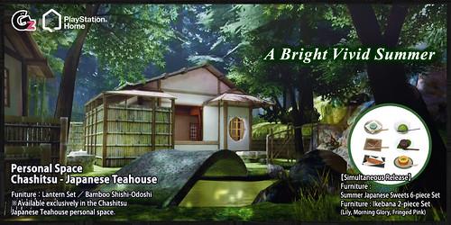 GZ_Teahouse