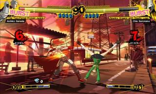 Persona 4 : Arena - Screenshot 3