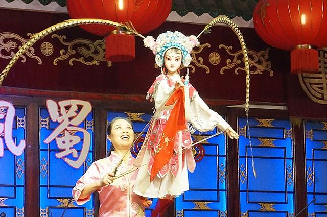 Shu Feng Ya Yun - chengdu rebecca saw-004