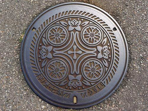 Unoke , Nanatsuka , Ishikawa manhole cover (石川県宇ノ気町、七塚町のマンホール)