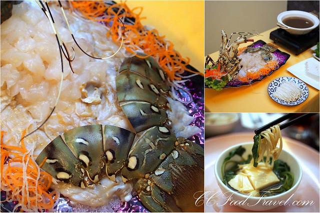 Bali Hai Seafood2