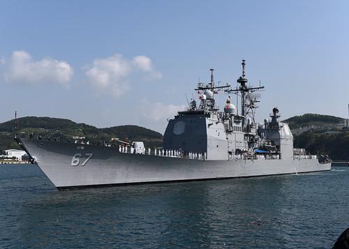 USS Shiloh Sailors Strengthen Bonds with Philippines