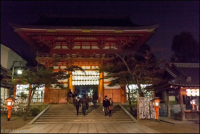 Yasaka Jinja Southern Gate