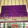 Taman Haiwan Negara | 1963 | #ZooNegara | Ulu Kelang | Malaysia