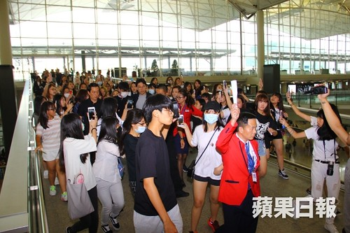 Apple Daily ENews (11)