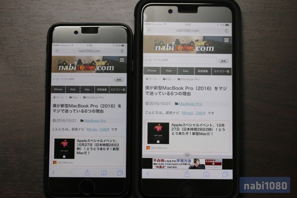 iPhone 7 ジェットブラック13
