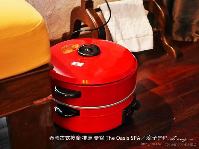 泰國古式按摩 推薦 曼谷 The Oasis SPA 14
