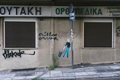 Greece (2014)