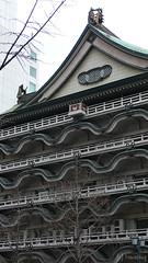 Kazuki House