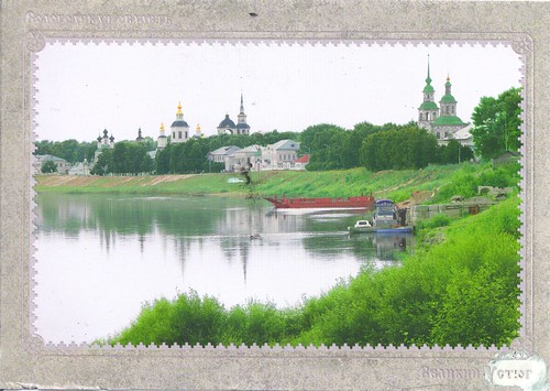 Veliky Ustyug: Father Frost's Hometown-Russia