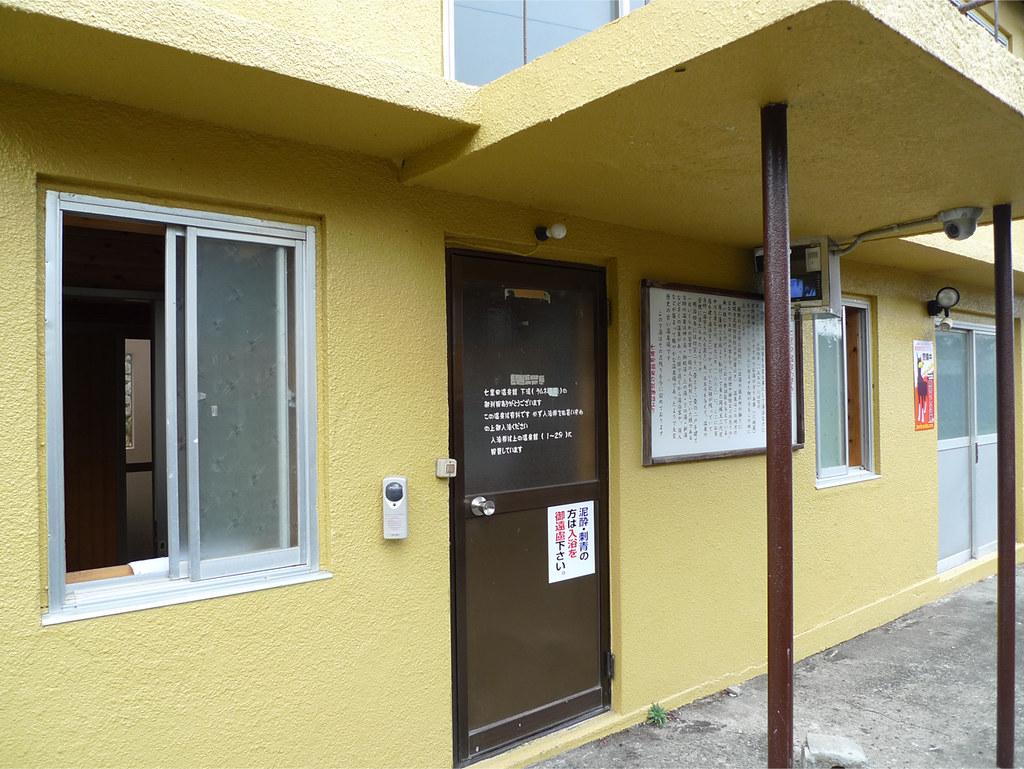 ▲ 物々しい監視カメラ まず七里田温泉館の入口で入浴券を購入します。 ...  福岡発!! 九州