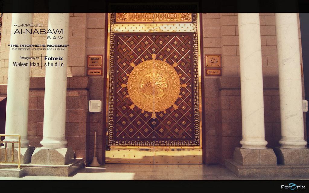 Umra Masjid Al-Haram  Kaaba Masjid Al-Nabawi S.A.W Miqat etc Photography - Fotorix - Photography - PakWheels Forums & Umra Masjid Al-Haram