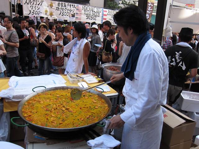 Giant Pan