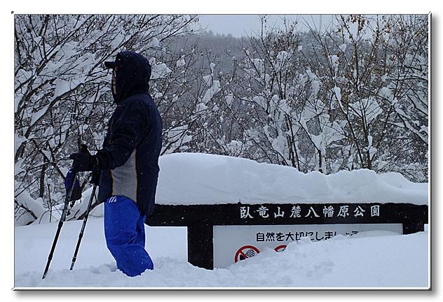 看板も雪の中でじっと春を待つ.