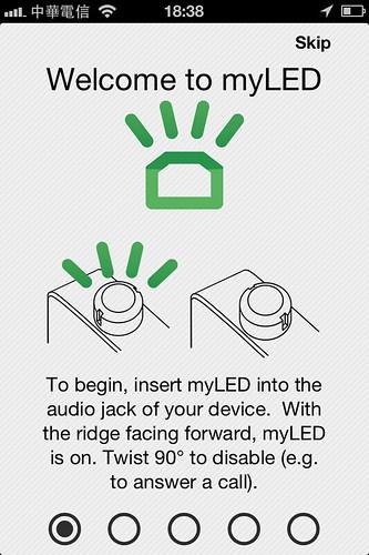 myLED 專用應用程式的使用說明