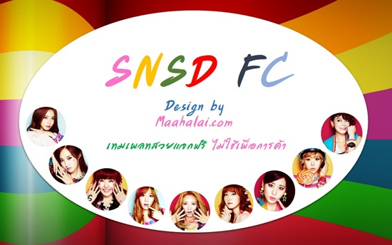 SNSD PowerPoint