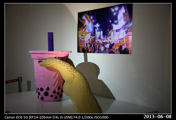 20130608_Drink2