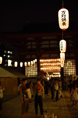 Night of Bon Festival @ Shitennou-ji Temple No.3.