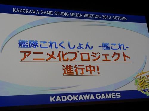 130926(4) – 超人氣網頁遊戲《艦隊これくしょん -艦これ-》將在2014年夏天播出電視動畫版、聲優陣容原班人馬!