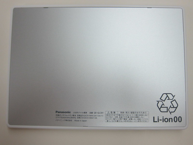 Panasonic - USB Portable Power 10,260mAh (QE-QL301) - Back