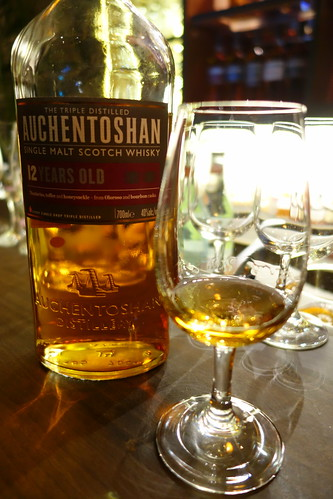 Auchentoshan 12 Years Old Single Malt Scotch Whisky at The Vintner on Duxton