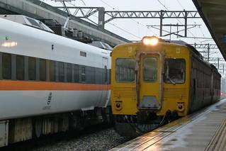 DR2700與TEMU1000