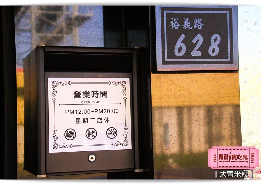 甜點界香奈兒西菲斯0067
