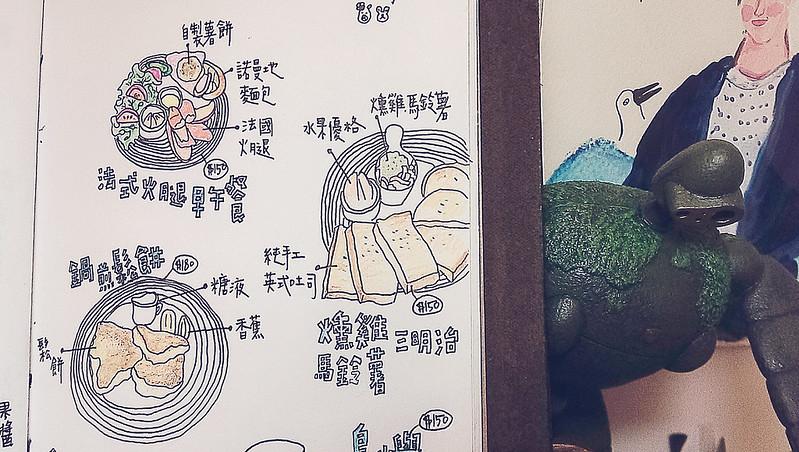 手繪手帳 (12)