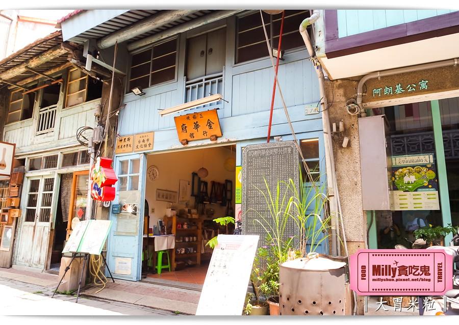 台南阿朗基公寓0062