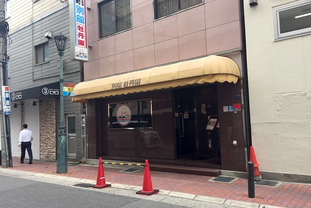 20150518神戸元町別館牡丹園