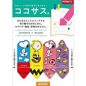 jyoshiryoku-up-goods10