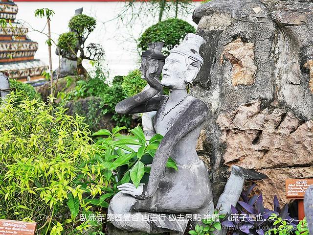 臥佛寺 泰國曼谷 自由行 必去景點 推薦 6