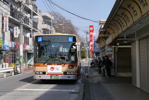 横浜市港南区芹が谷せりぎんタウン
