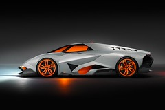 Car ©ntv lamborghini-egoista-side-view