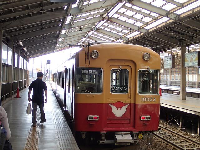 P5250453