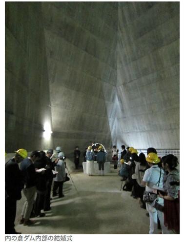 新潟県:【新発田】内の倉ダムで結婚式が行われました
