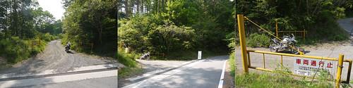 end point of Mt.Kanagatake Rindou