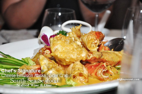 south sea seafood