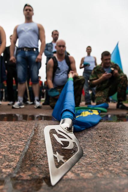 Russia Paratroopers Day held in St. Petersburg