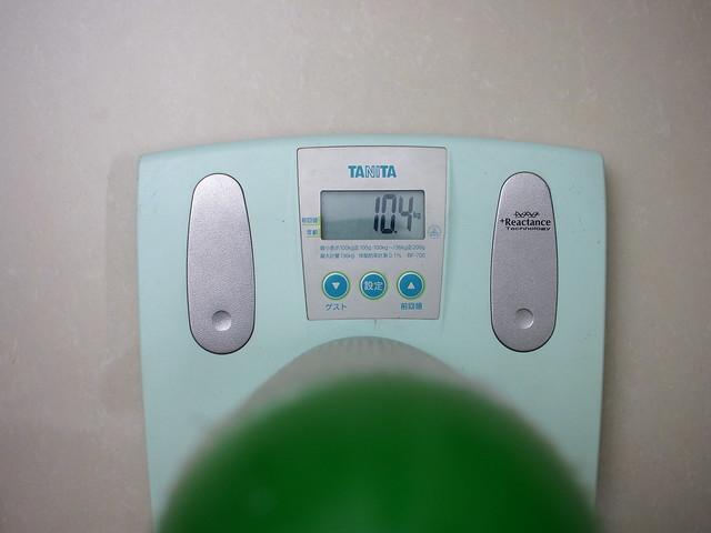 P8124614 CO2鋼瓶 5L 灌滿