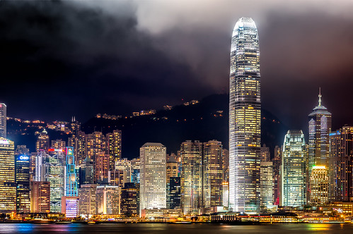 The Island - HK