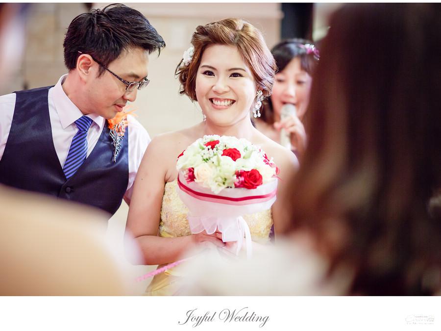 士傑&瑋凌 婚禮記錄_00160