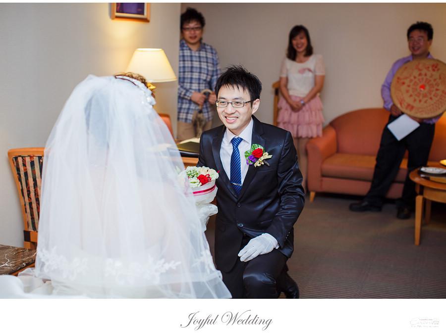 士傑&瑋凌 婚禮記錄_00033