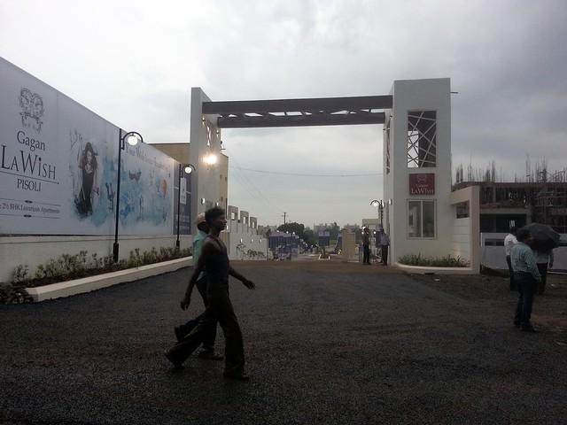 Entrance - Visit Gagan LaWish Pisoli Pune 411028