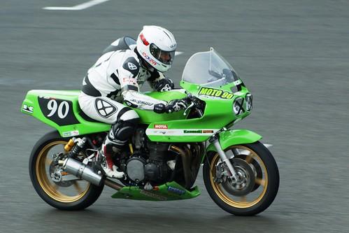 Vincent Eisen (Kawa GG, 1972_Team Moto 90 - Eisen_BOC)