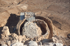 Masada - Northern Palace