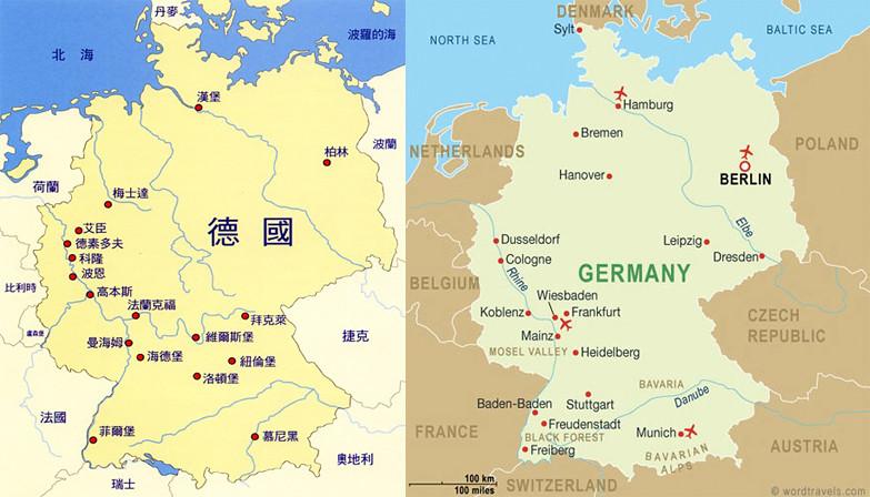 德国法兰克福旅行游记02  欧洲自助旅行 67 慢 x图片