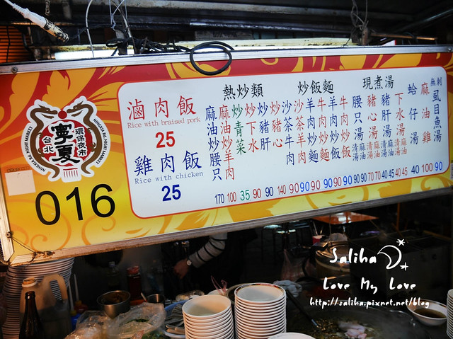 台北寧夏夜市美食小吃 (14)
